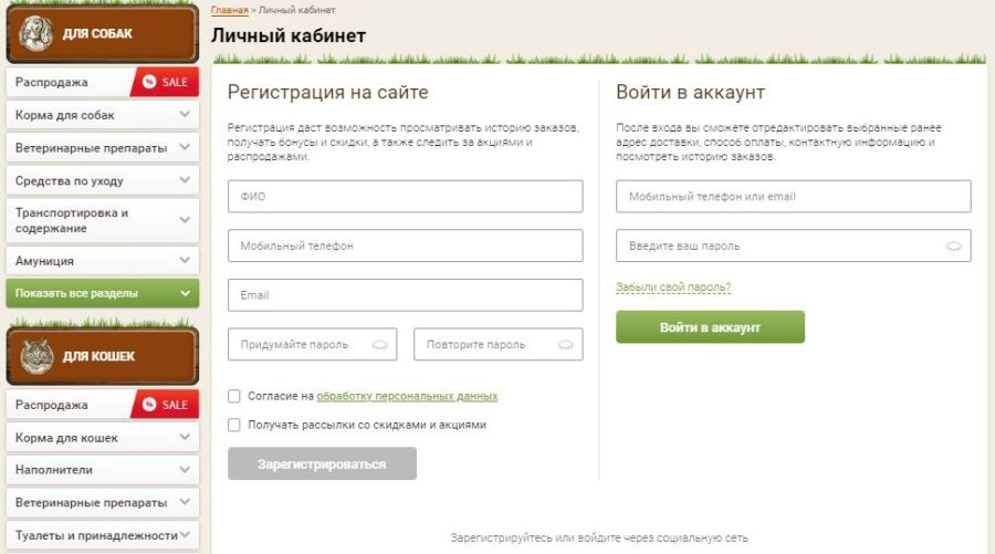 cf69c396a3ead ... курьерскую доставку 220 рублей по Москве. Максимальный срок возврата -  2 недели. Возможен самостоятельный возврат на складе зоомагазина «Старая  ферма».
